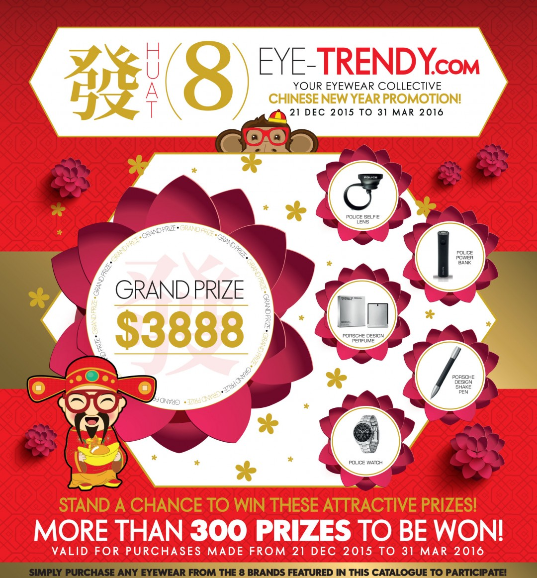 [2015_10_05]-EYE_TRENDY_CNY_CAMPAIGN_A5_CARD-FA